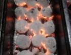 加盟烧烤碳流程?
