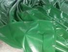 西乡厂家批发防水雨布,防雨帆布,,遮阳防雨篷布