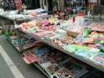 天衢工业园 王家园市场南首玩具饰品店转让