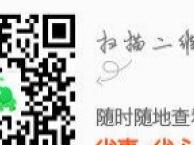 【六安旅游局】瑶琳仙境、红灯笼外婆家、千岛湖2日游
