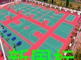 塑胶跑道硅PU篮球场PVC运动地板幼儿园悬浮地板厂家直销施工