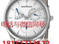 仪征哪儿有手表回收的好公司,劳力士手表可以好价上门回收吗
