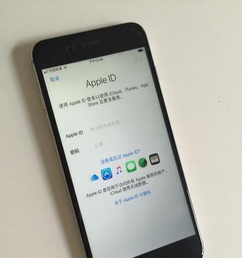 诚心出99新国行深空灰色iPhone6sp64g