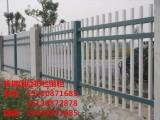 丹东锌钢栏杆护栏 锌钢栅栏厂家 围墙锌钢护栏栅栏