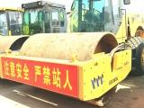 西安二手压路机徐工柳工20吨22吨26吨振动压路机