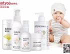 安特优母婴护肤山茶油品牌招盟