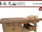 私人订制,高中低档足疗沙发 休闲沙发 按摩床 美容床厂家直销
