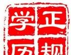 河南科技大学自考本科,抓紧时间、