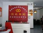 昆明哪里有好的项目 玖玖易购云南营运中心