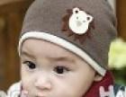 珏品婴幼儿用品招商加盟