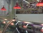 ZZ丰台地铁出口熟食店转让