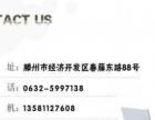 泰通机械厂加盟 农用机械 投资金额 1-5万元