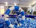 百万海洋球 浪漫雨屋 水上闯关 卡通展