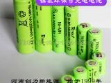 儿童玩具,观赏草坪灯可充式镍氢电池5号,7号充电电池