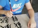 张店暑假少儿书法培训 名师授课