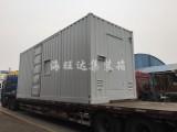 预制舱-集装箱 集装箱预制舱 预制舱厂家
