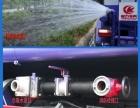 转让 洒水车12吨15吨洒水车哪里买优惠