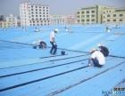 杨和华穗防锈防水补漏工程