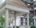 海淀区卖的火的房子,无税+学区+地铁