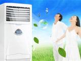 成都柜机空调,出租商用空调,电话