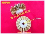 安徽机器人组合铜丝刷 弘欣纯铜丝毛刷轮 抛光刷滚轮