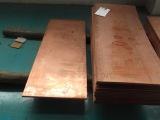 供应优质7A01西南铝 7A01超硬铝材