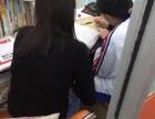 芜湖初中数学寒假针对性补习