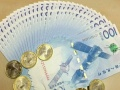 航天纪念币,航天纪念钞