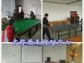 大吉山庄老年托管中心 服务周到 空气清新 环境清幽