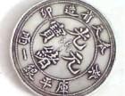 重庆石柱哪里免费鉴定古董奉天造光绪元宝