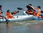 清凉一夏水上皮划艇 激战水弹CS 感受湿身的快感