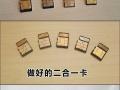 手机维修 苹果硬盘升级 SD卡SIM二合一制作扩容