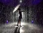 金华雨屋展览搭建雨屋资源供应商出售租赁