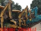 宝诚海关进口5000台二手挖掘机低价出售-免费送货-货到付款