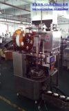 螺旋电子称尼龙三角袋茶叶包装机,三角茶包包装机,茶叶包装机