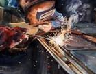 保定哪里有考电焊工 架子工 空调制冷证