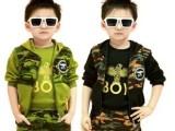 男孩春季童装春秋装男童运动套装大童中小童儿童卫衣三件套
