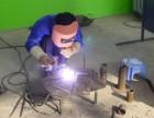 廊坊二保焊氩弧焊培训招生简章二保焊哪里好