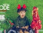 哈尔滨宝宝写真宝宝艺术照儿童摄影就找格子儿童摄影
