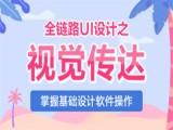 杭州UI設計培訓,產品包裝設計培訓