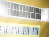 平价特价供应 实用的不干胶亚银龙 贴纸标