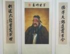 寻琴棋书画等传统文化培训的合作机构