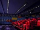 时代华纳电影院加盟多少钱 隐形金矿之影院映前广告