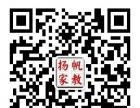 桂林家教一对一上门,初中数学、英语名师辅导