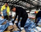 天猫超市加盟 快递物流 投资金额 1-5万元