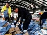 超市加盟 快递物流 投资金额 1-5万元