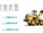 广西电工证电焊证快速考证报考地址一南宁市