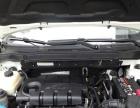 双龙 柯兰多 2014款 2.0 手自一体 四驱汽油精英导航版越