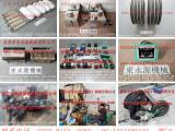 AMADA冲床模高指示器,泰易达冲压机气泵 就找东永源
