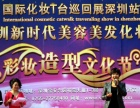 广州番禺零基础学美发番禺市桥专业美发造型培训学校